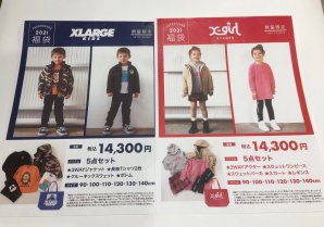 XLARGE KiDS   X_girlSTAGES2021年福袋ご予約について